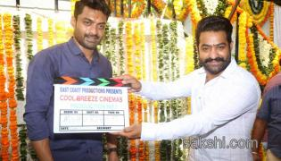 Kalyan Ram New Movie Opening
