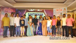 santosham curtain raiser function