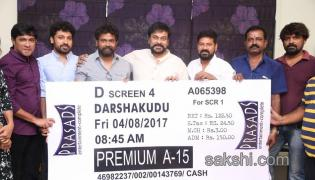 Darshakudu Movie 1st ticket purchased by Mega Star Chiranjeevi