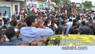 YS Jagan Tour in Nandyal