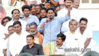 ys jagan samaikya shankaravam yatra in  Tirupati