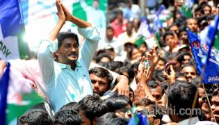 ysrcp election campaign Meeting