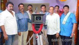 Sai Dharam new movie opening