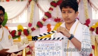 Mahesh Babu 25th movie opening - Sakshi
