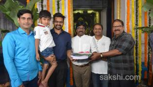 Sai Dharam Tej And Karunakaran Movie Opening
