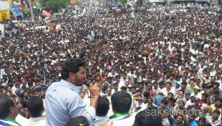 Ys Jagan Road Show in Kakinada - Sakshi