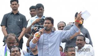 YS Jaganmohan Reddy Roadshow in Nandyal - Sakshi