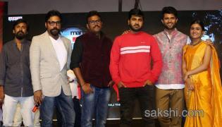 Arjun Reddy Pre Release Event