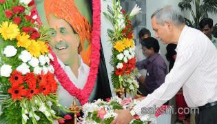 YSR VARDHANTI AT SAKSHI OFFICE - Sakshi