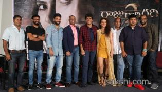 Raju Gari Gadhi 2 Trailer Launch - Sakshi