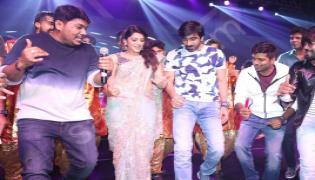 Raja The Great Pre Release Event