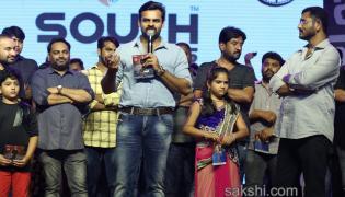 Jawaan Audio Release Function - Sakshi
