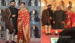 Virat Kohli and Anushka Sharma's Delhi Reception - Sakshi