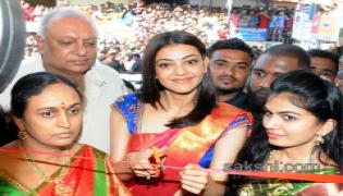 Kajal Aggarwal Inaugurates Showroom at Anantapur  - Sakshi