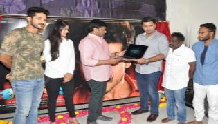 Chiranjeevi Launched Juvva Movie First Look - Sakshi