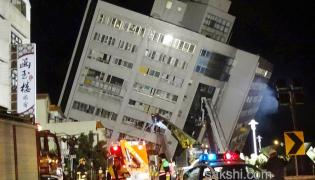 Taiwan earthquake: Deaths confirmed amid rescue effort - Sakshi