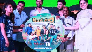Kirrak Party Audio Launch - Sakshi