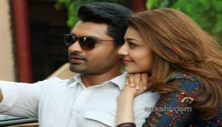 Kalyan Ram MLA Movie Stills - Sakshi