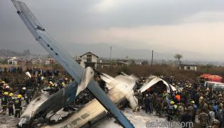 Nepal Plane Accident - Sakshi