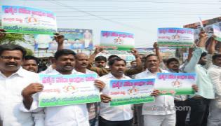 ysrcp human chain protest andhra-pradesh - Sakshi
