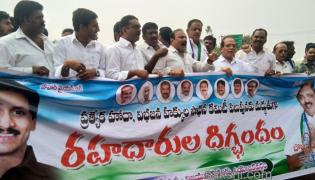 National highways blockade special status - Sakshi