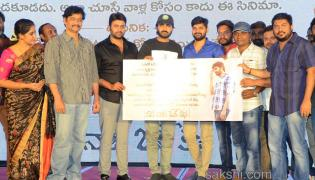 Needi Naadi Oke Katha Movie Pre Release Event - Sakshi