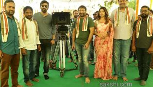 Amar Akbar Anthony Movie Launch - Sakshi