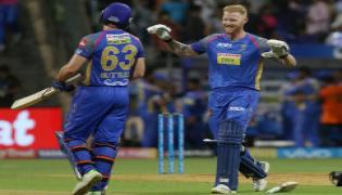Rajasthan Royals beat Mumbai Indians by 7 wickets - Sakshi