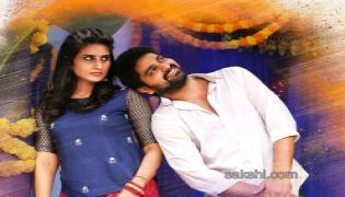 Ammamma Gari Illu movie stills - Sakshi