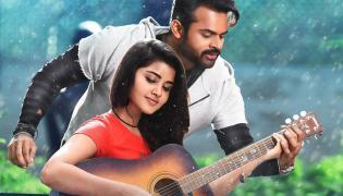 Tej I Love U Movie stills photo gallery - Sakshi