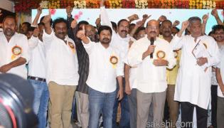 Directors Day Celebrations - Sakshi