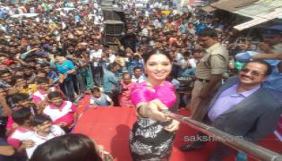 Tamanna Launches B New Mobile Store in Proddatur - Sakshi