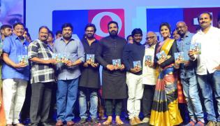 Tej I Love U Audio Launch Photo Gallery - Sakshi