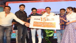 Sammohanam Pre Release Event Photo Gallery  - Sakshi