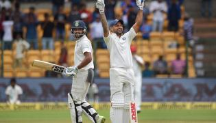 India vs Afghanistan 1st Test Match at Bangalore Photo Gallery - Sakshi