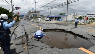 Japan Earthquake Photo Gallery - Sakshi