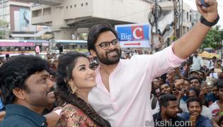 Tej I Love You 2nd Song Launch Photo Gallery - Sakshi