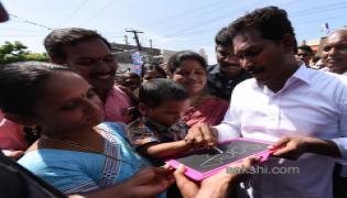 Ys Jagan Padayatra Day 214 Photo Gallery - Sakshi