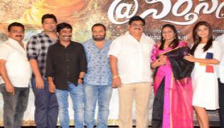 Narthanasala Movie Song Launch Photo Gallery - Sakshi
