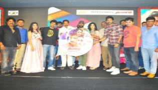 Neevevaro Audio Launch Photo Gallery - Sakshi
