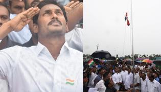 YS Jagan Mohan Reddy Independence Day Celebrations Photo Gallery - Sakshi