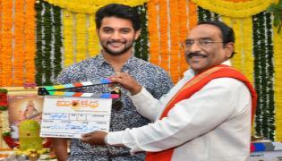 Aadi Burrakatha Movie Opening Photo Gallery - Sakshi