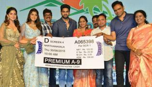 Nartanasala Movie Pre Release Event Photo Gallery - Sakshi