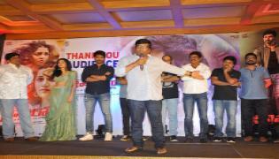 Neevevaro Thanks Meet - Sakshi