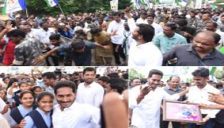 YS Jagan PrajaSankalpaYatra 248th Day Stats From Kondakarla - Sakshi