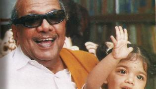 Karunanidhi old Photo Gallery - Sakshi