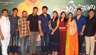 Narthansala Teaser Launch Photo Gallery - Sakshi