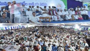 YS Jagan Mohan Reddy In Muslim Minority Meeting vishakapatnam Photo Gallery - Sakshi