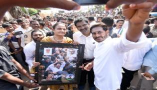 YS Jagan PrajaSankalpaYatra 258th Day Photo Gallery - Sakshi