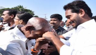 YS Jagan PrajaSankalpaYatra Day 289 Photo Gallery - Sakshi